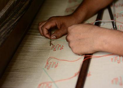 extra weft technique of jamdani weave